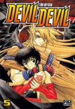 Devil Devil # 5