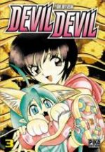 Devil Devil # 3