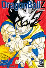 Dragon Ball 7