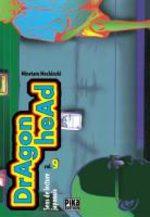 Dragon Head 9 Manga