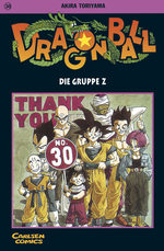 Dragon Ball 30