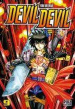 Devil Devil # 9