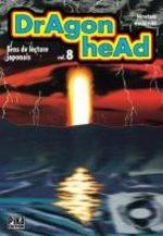 Dragon Head 8 Manga