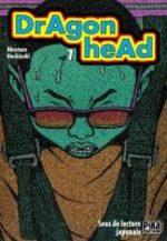 Dragon Head 7 Manga