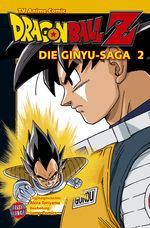 Dragon Ball Z - 2ème partie : Le Super Saïen/Le Commando Ginyu 2