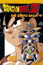 Dragon Ball Z - 2ème partie : Le Super Saïen/Le Commando Ginyu 4