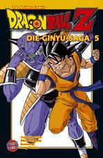 Dragon Ball Z - 2ème partie : Le Super Saïen/Le Commando Ginyu 5
