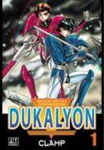 Dukalyon 1 Manga