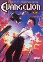 Neon Genesis Evangelion 5