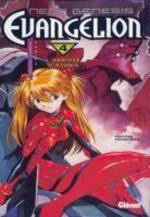 Neon Genesis Evangelion 4 Manga