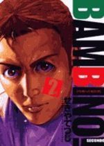 Bambino! Secondo 2 Manga