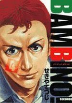 Bambino! Secondo 4 Manga