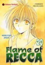 Flame of Recca 20 Manga
