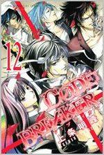 Code : Breaker 12 Manga