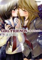Girl Friends 5