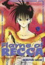 Flame of Recca 9 Manga