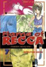 Flame of Recca 7 Manga