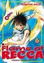 Flame of Recca 6 Manga