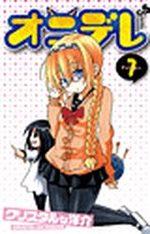 Onidere 7 Manga