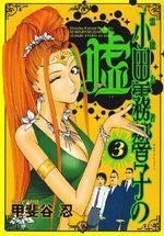 Reinôryokusha Odagiri Kyouko no Uso 3 Manga