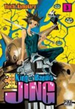 King of Bandit Jing 3