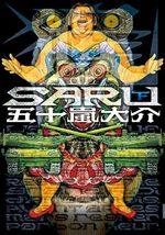 Saru 2 Manga