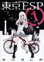 Tôkyô ESP 1 Manga