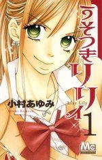 Lily la menteuse 1 Manga