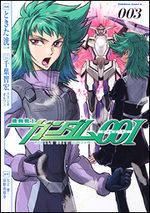 Kidou Senshi Gundam 00I 3 Manga