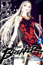 The Breaker 2 Manhwa