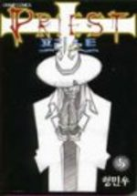 Priest 5 Manhwa