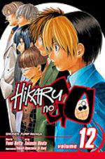Hikaru No Go # 12