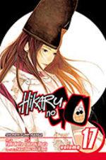 Hikaru No Go # 17