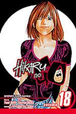 Hikaru No Go # 18