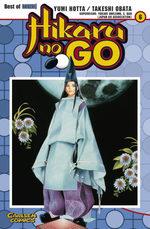 Hikaru No Go # 6