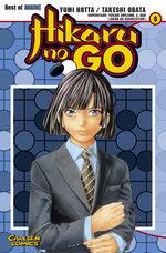 Hikaru No Go # 8