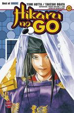Hikaru No Go # 13