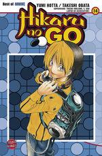 Hikaru No Go # 14