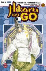 Hikaru No Go # 15