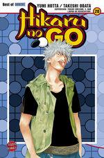 Hikaru No Go # 20