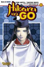 Hikaru No Go # 2