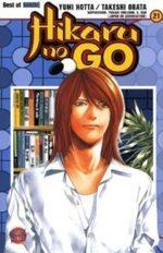Hikaru No Go # 21