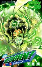 Reborn! 30 Manga
