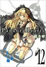 couverture, jaquette Pandora Hearts 12