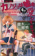 Lovely Love Lie 4 Manga