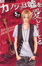 Lovely Love Lie 5 Manga