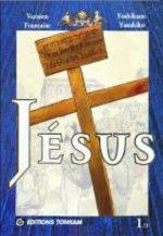 Jésus 1 Manga