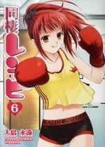Dôsei Recipe 6 Manga