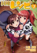 Dôsei Recipe 7 Manga