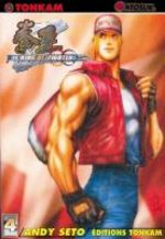 King of Fighters - Zillion 4 Manhua